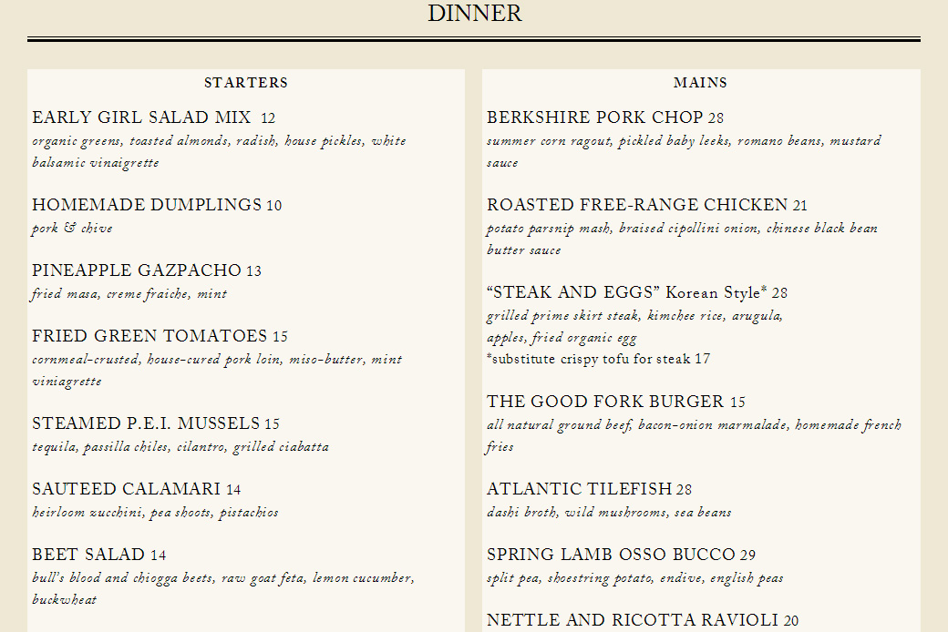 The Good Fork: dinner menu | the good fork brooklyn