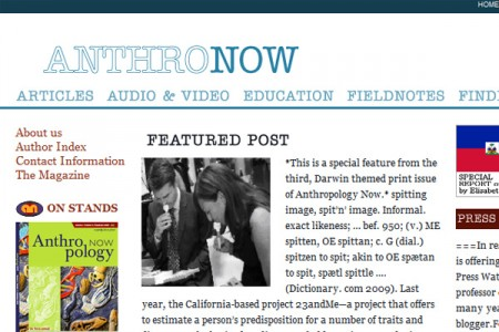 AnthroNow Homepage