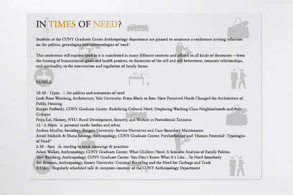 CUNY: In Times Of Need: Times of Need Info