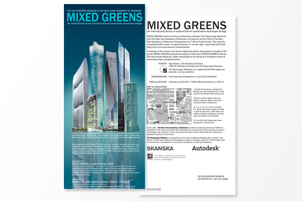 The Skyscraper Museum: Mixed Greens