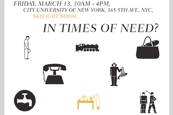 In Times Of Need: Times of Need Flyer